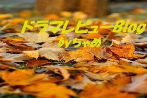 【「シャーロック」第7話 ちびディーン】