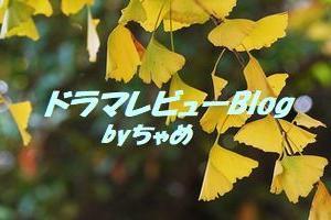 【上白石萌音が新米ナース、佐藤健が超ドSドクターに! 1月ドラマで初共演】