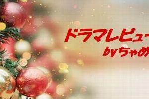 【志尊淳、NHK主演ドラマ『金魚姫』で青山真治監督と初タッグ】