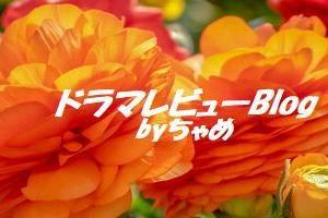 【NEWS増田、テレ東連ドラ初出演&初主演!4月スタート『レンタルなんもしない人』】