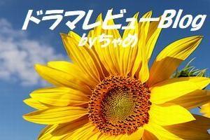 """【大河ドラマ「麒麟がくる」8/30再スタート! """"若き関白""""本郷奏多が初登場】"""