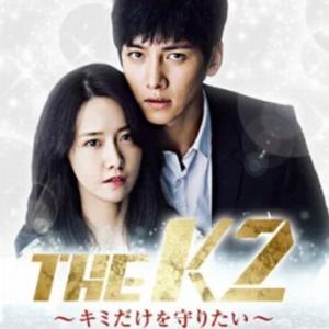 【チ・チャンウク主演「THE K2」第6話 ヨンパリっぽい】