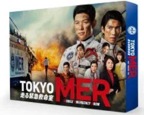 【「TOKYO MER」最終回】
