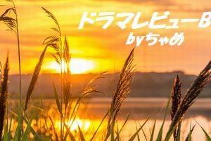 【「なつぞら」第146話 千遥との再会と母、戸田菜穂】