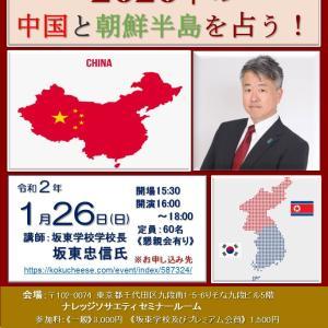 中国人の再入国により持ち込まれた「新型肺炎」