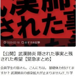 感染「収束」から始まる中国の変化
