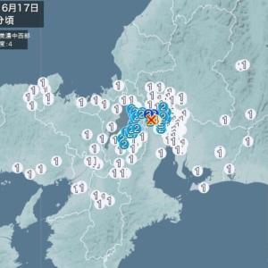 【 2020年6月17日(水)15時3分頃 岐阜・養老町で震度4 】