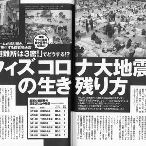 【 防災用品展示 @岐阜信用金庫本店 中日新聞、長良川ケーブルテレビ(CCN)の取材を受けました