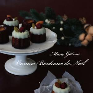 季節のお菓子教室「クリスマスカヌレ」