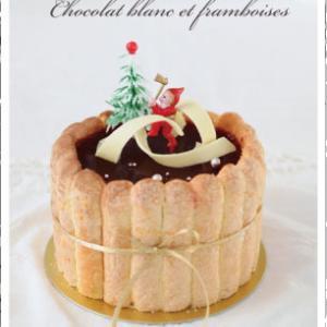 クリスマスお菓子教室「ホワイトチョコのムース」
