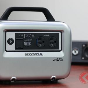 ホンダが究極の音響機器「LiB-AID E500 for Music」を発表 車・バイク以外の分野でもこだわる技術者魂の凄さ お値段30万円