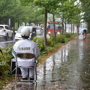 北海道警察、平均時速200kmの十勝地方に移動式オービスを初導入