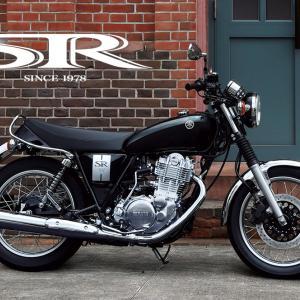ヤマハのロングセラーバイクSR400が自動車殿堂歴史遺産車に選ばれる