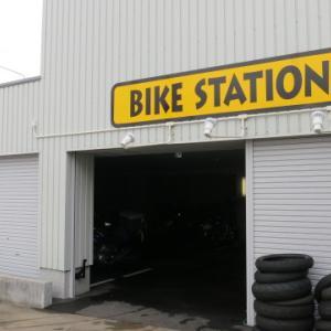 レッドバロンのバイクステーションは神