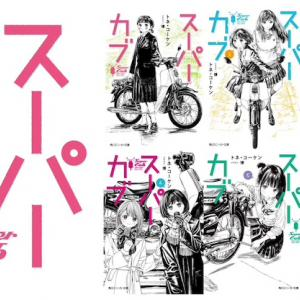 【悲報】JKがバイクで富士山を登る漫画がアニメ化してしまう…