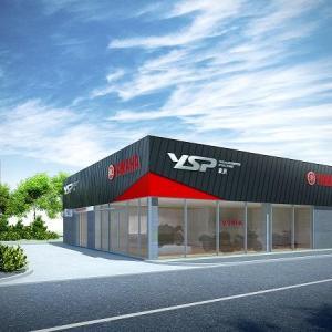 ホンダ・カワサキに続きヤマハも販路限定でユーザー囲い込みの布石か? ヤマハバイク専門店「YSP」のリニューアルを開始