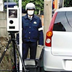 ついに30km制限の生活道路にも移動式オービスが設置される。50km出す車カスは全員検挙です。