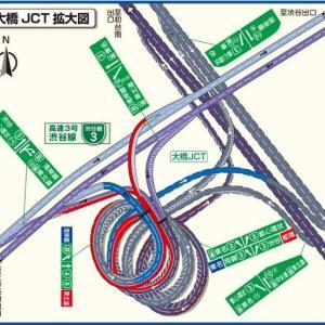 【画像】田舎民、東京の高速道路を見て発狂wwwwwwwwwwwwwwwwwwwwwwwwwwwwwwwww