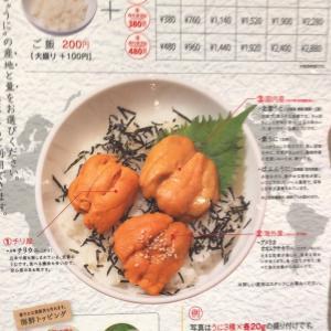 【食べ歩き】「うに屋のあまごころ」卵かけうにご飯:東京駅