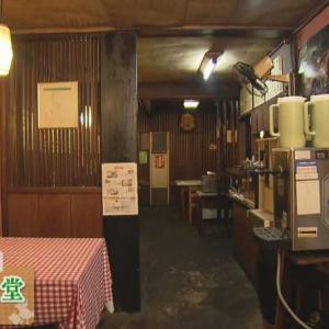 【行きたい店】「おたやん食堂」おでんにカステラ?:倉敷市玉島