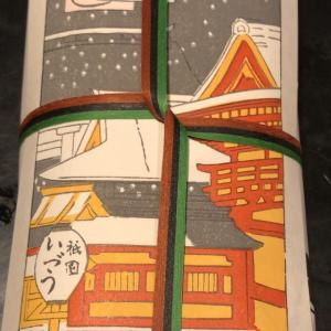 【食べ歩き】京都名物「いづうの鯖姿寿司」:祇園