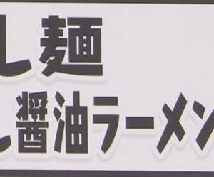 【インスタント】食べておきたいインスタント袋麺