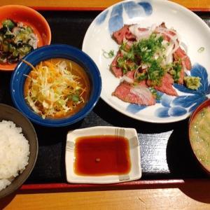 【食べ歩き】「四季香る dining たきざわ」国産牛和風ステーキランチ:松山市