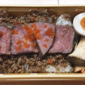 【食べ歩き】「山おか」のテイクアウト弁当:松山市