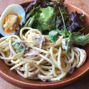 【食べ歩き】「イタリアン肉バル グラッチェグラッチェ」ミラノ風豚肩ロースカツプレート:松山市