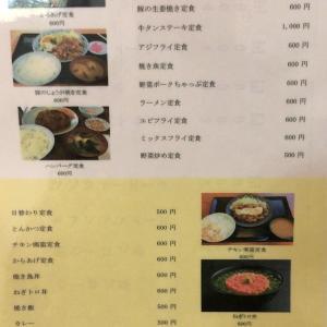 【食べ歩き】「定食屋にっしー」牛タンステーキ定食:松山市