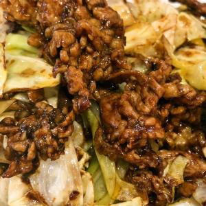 【食べ歩き】「四川飯店 菜温」ホイコー牛肉:松山市