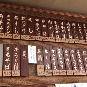 【ラーメン食べ歩き】「住吉食堂」中華そば:四国中央市