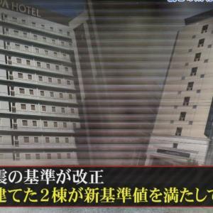 銀行ってホントにクソ:APAホテルに300億の融資を貸し剥がし