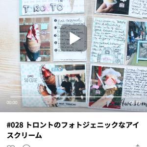 stand.fm ラジオ配信028:「トロントのフォトジェニックなアイスクリーム」配信