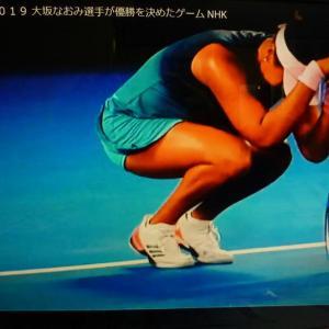 女子テニス全豪オープン決勝