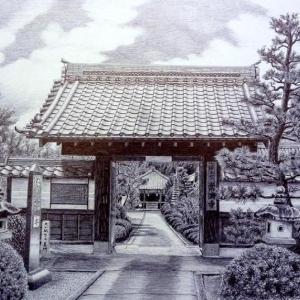 細密ボールペン画「常満寺」