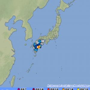 2019年5月11日08時59分頃、再び日向灘で震度4の地震