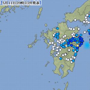 2019年5月27日に視た夢。 「宮崎」「愛媛」「高知」「大分」「地震」と「矢印」