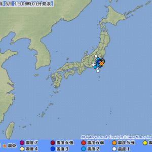 2019年6月1日07時58分、千葉県北東部で震度4