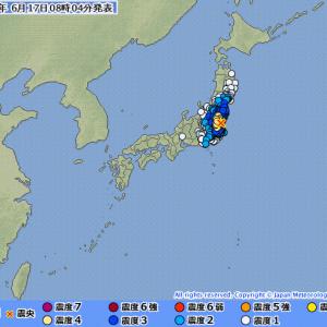 茨城県北部 8時00分、震度4の地震