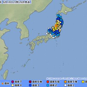 新潟県で震度6強の地震発生。広範囲で
