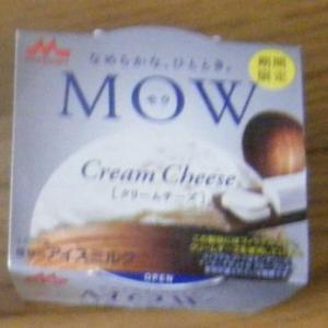 MOW クリームチーズ味(個数限定) 感想