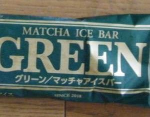 GREEN マッチャアイスバー 感想