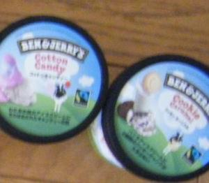 BEN&JERRY'S COTTON CANDY感想
