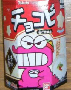 チョコビ  杏仁豆腐味 感想