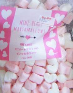 ミニハートマシュマロ ピンク&ホワイト 感想