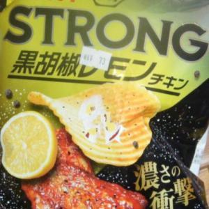 STRONG 黒胡椒レモンチキン 感想