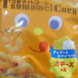 Tsumamel Corn ツマメルコーン濃チーズ味