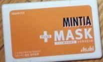 MINTIA+MASK シトラスミント感想