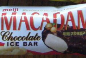 MACADAMIA ICE BAR 感想